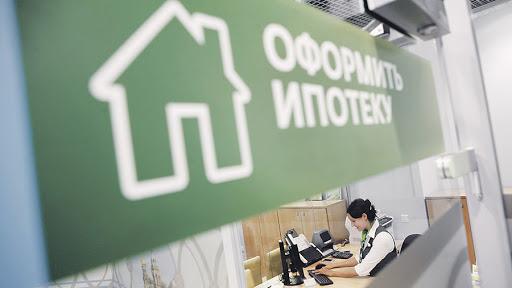 Набиуллина призвала к «своевременному завершению» госпрограммы льготной ипотеки