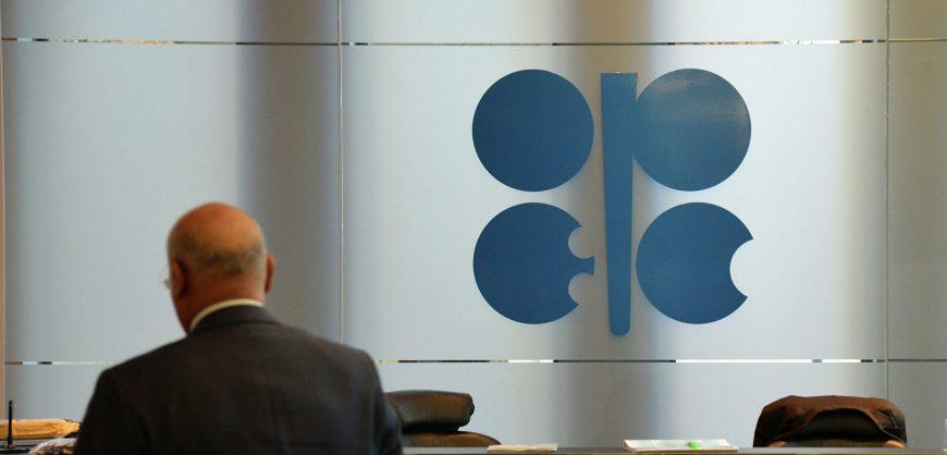ОПЕК внезапно перенесла встречу министров по продлению сделки о сокращении добычи нефти
