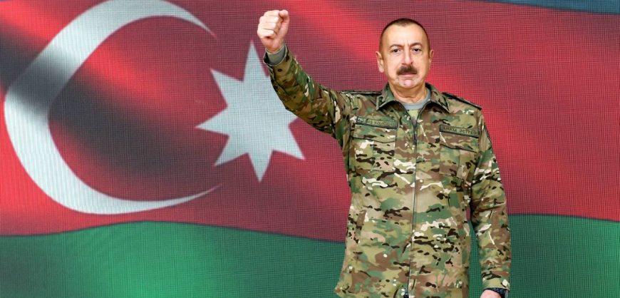 Алиев объявил 10 ноября Днем Победы Азербайджана в карабахской войне