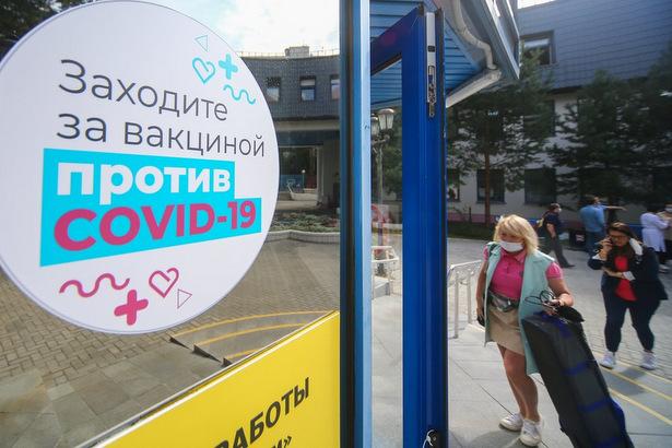 Собянин объявил о начале вакцинации от коронавируса в Москве
