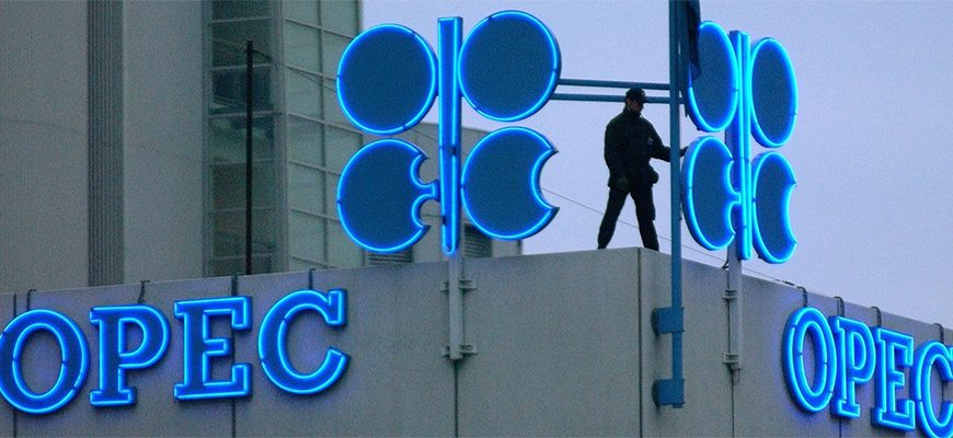 Страны ОПЕК+ договорились об увеличении добычи нефти на 25%