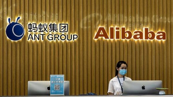 Власти Китая потребовали от Ant Group Джека Ма «вернуться к корням» в качестве платежного оператора