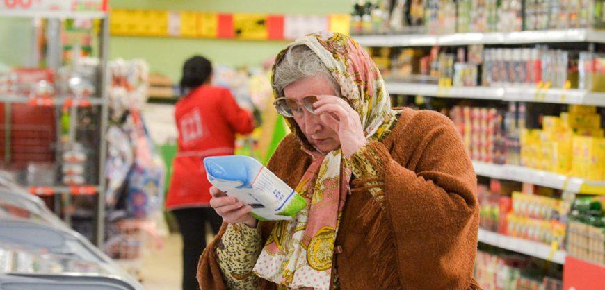 Российский миллиардер объяснил, почему в России выросли цены на продукты