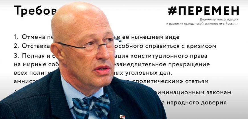 В Петербурге во время встречи со сторонниками задержан основатель движения «Перемен» Валерий Соловьев