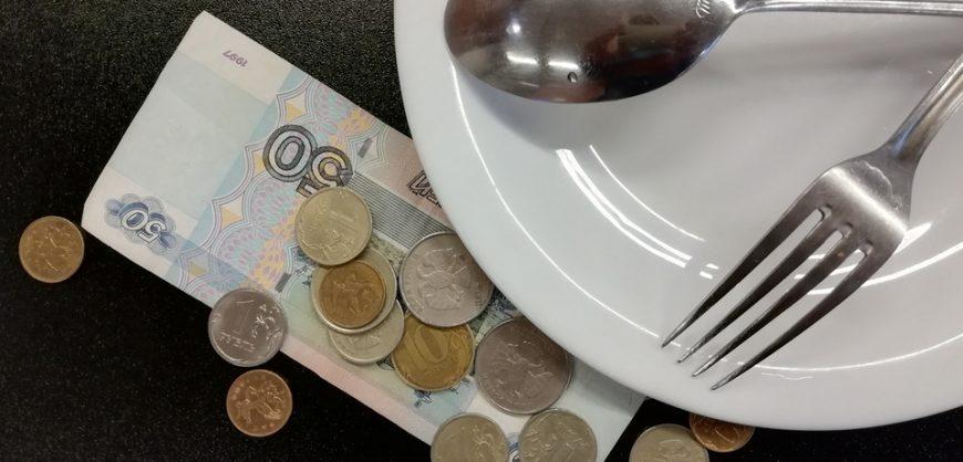 В России стали по-новому вычислять МРОТ и прожиточный минимум