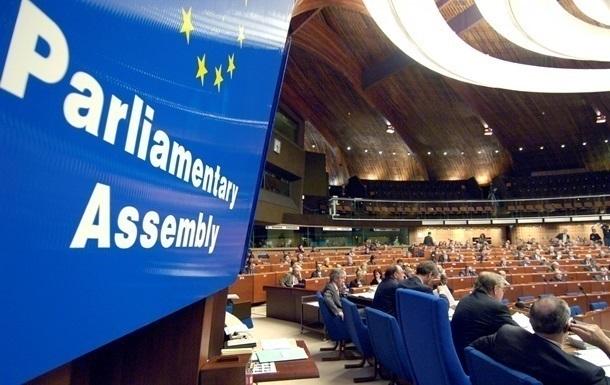 В ПАСЕ по инициативе Украины оспорили полномочия делегации России