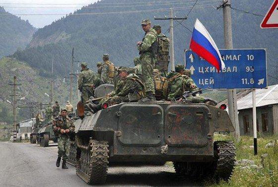ЕСПЧ частично признал ответственность РФ по иску Грузии