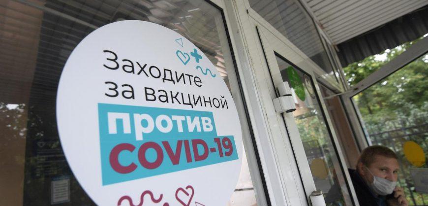 В Петербурге опубликован список телефонов для записи на вакцинацию от COVID-19