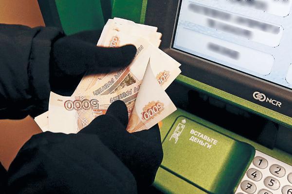 В России ужесточен контроль за наличными и безналичными платежами