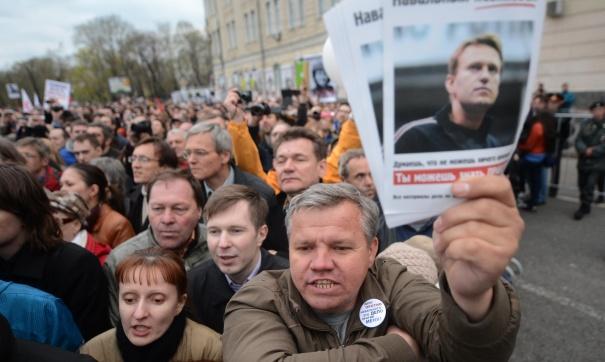 Прокуратура предупредила о недопустимости массовой акции во Внукового в день прилета Навального