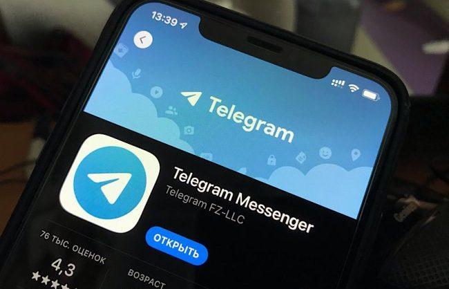 Американская НКО потребовала удалить Telegram из магазина App Store за «ненавистнические высказывания»