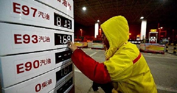 Цены на бензин в России могут резко вырасти в январе