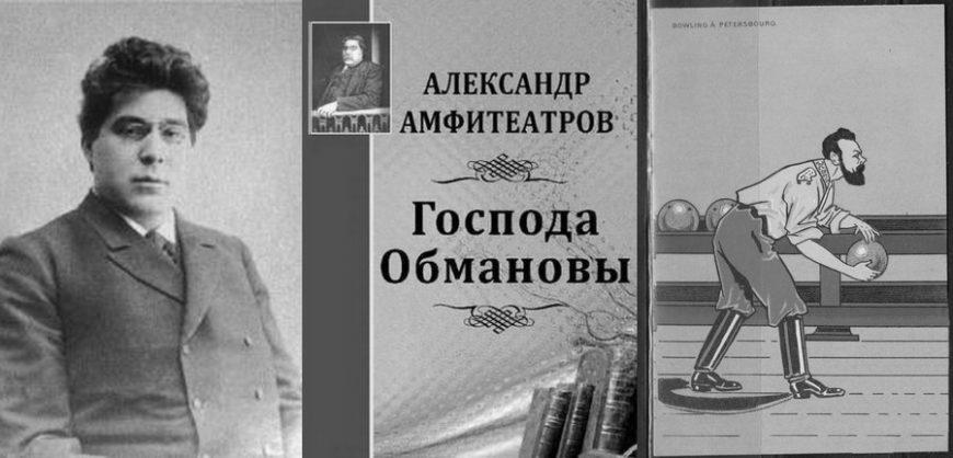 День Петербурга. 26 января