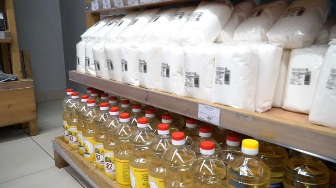 «Ъ»: Небольшие торговые сети испытывают проблемы с закупкой масла и сахара по фиксированным ценам