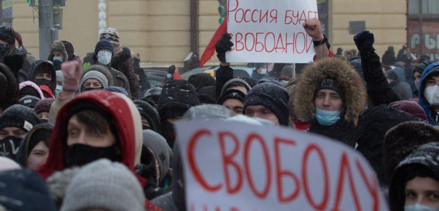 Сторонники Навального анонсировали новые митинги в его поддержку