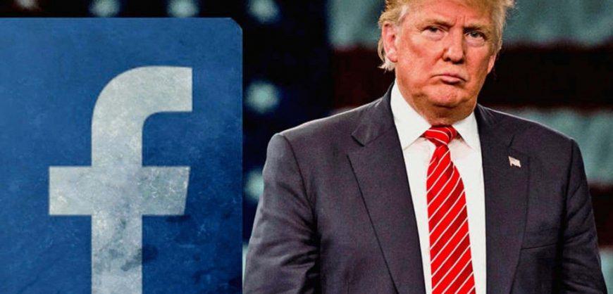Facebook и Twitter подешевели на $44 млрд после блокировки аккаунтов Трампа