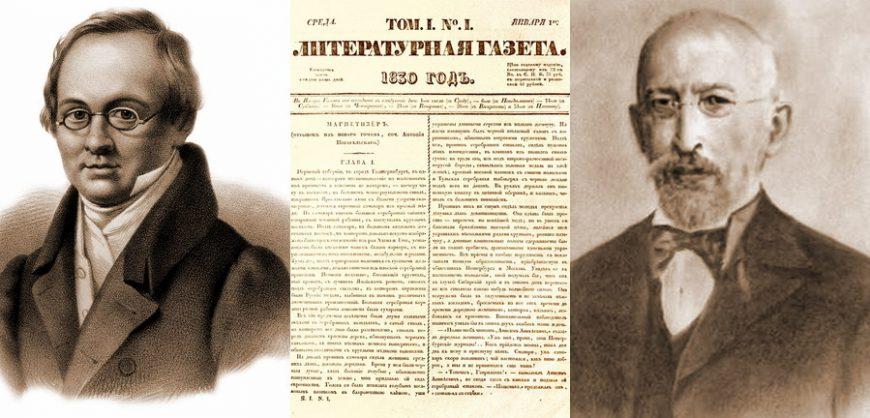 День Петербурга. 13 января