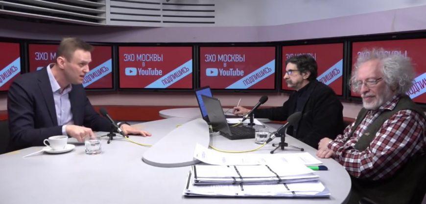 ТАСС: власти обсуждают лишение лицензии радиостанции «Эхо Москвы» за «призывы к насилию»