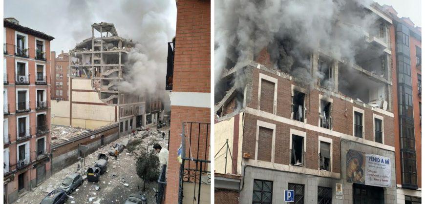 В центре Мадрида произошел мощный взрыв, есть погибшие