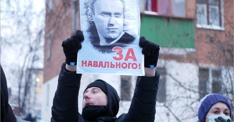 Генпрокуратура потребовала заблокировать сайты с призывами участвовать в митингах за Навального 23 января
