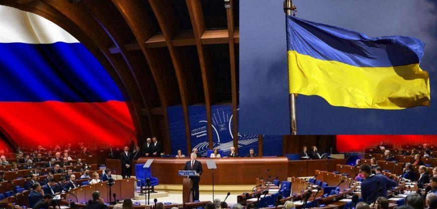ПАСЕ продлила полномочия делегации России. Ранее Украина пыталась их оспорить