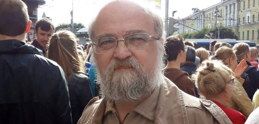 Александр Скобов распространил заявление о своём вызове в ФСБ