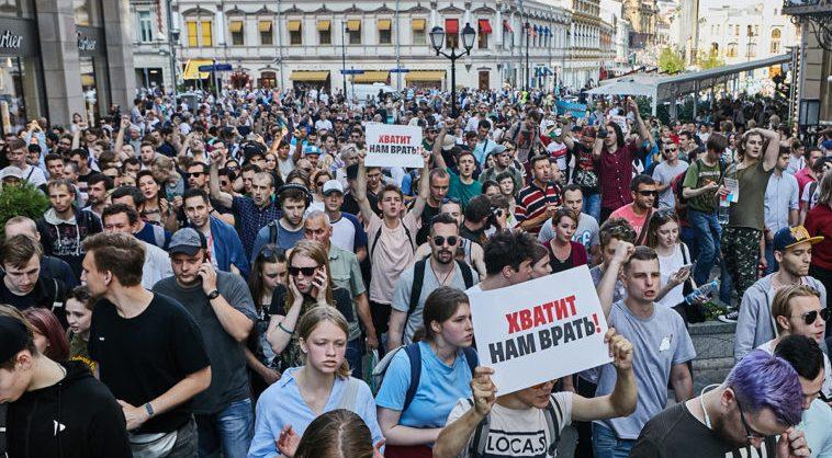 Роскомнадзор потребовал от TikTok удалить призывы к участию несовершеннолетних в протестах