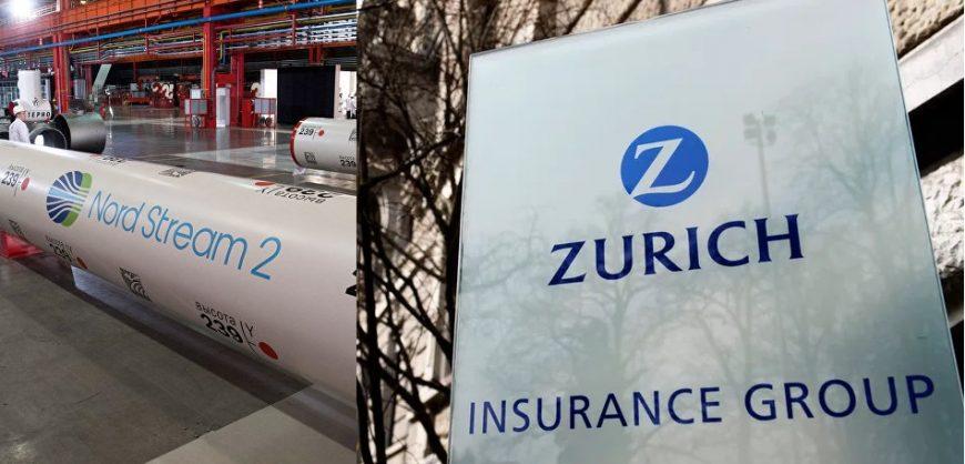 Bloomberg: Швейцарская страховая компания отказалась участвовать в «Северном потоке — 2» из-за санкций США